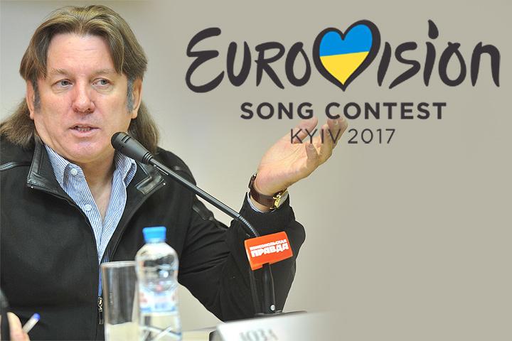 Юрий Лоза непротив выступить вКиеве на«Евровидении-2017»