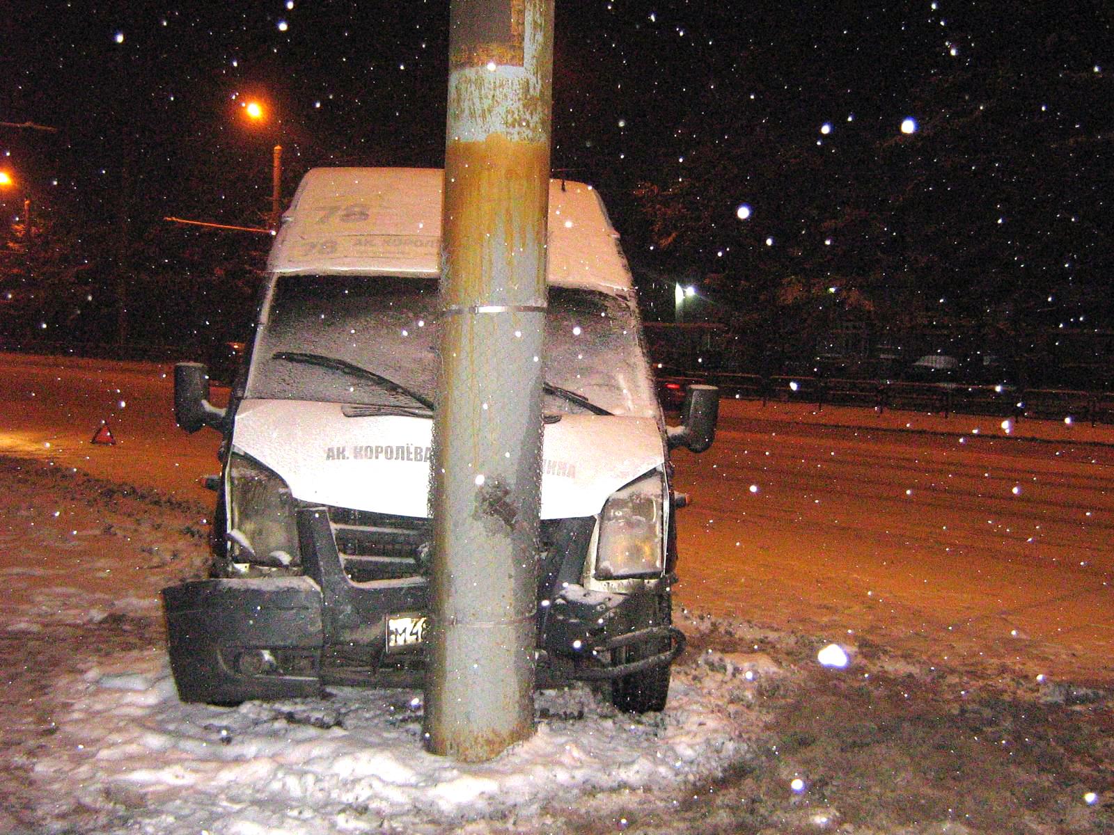 ВЧелябинске после аварий пострадали пассажиры сразу 2-х маршруток