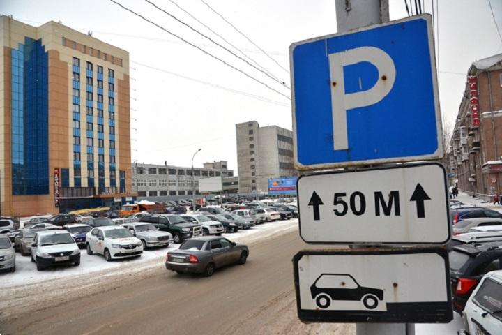 ВНовосибирске назвали количество будущих платных парковок