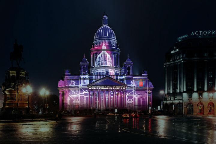 На колоссальное лазерное шоу вПетербурге приглашают 4 и5ноября