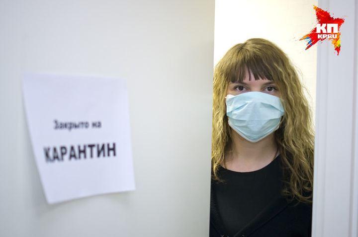 Екатеринбургская школа закрылась накарантин из-за кори