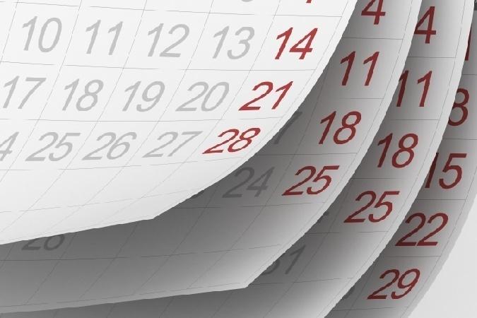Совмин Беларуссии утвердил график переноса рабочих дней в2017