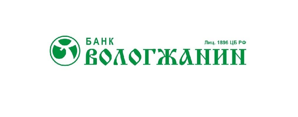 Банк Вологжанин