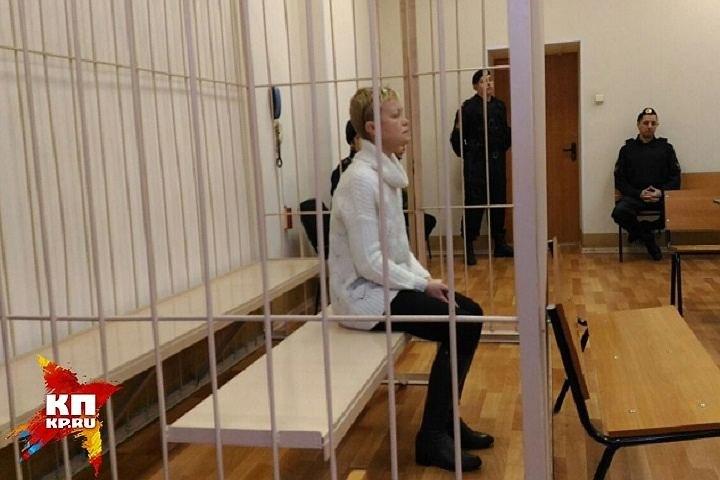Чиновница Елена Троицкая будет находиться под домашним арестом