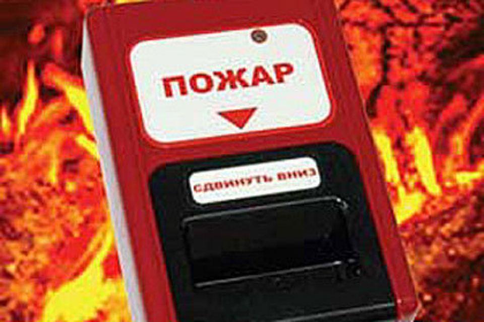 Пожар поповышенному номеру трудности гасят натерритории Ижорского завода вПетербурге