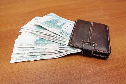 НаКубани средняя заработная плата засентябрь составила 29 тыс. руб.