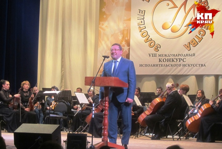 Управляющий директор МГОКа Сергей Кретов отметил, что в рамках социальной политики компании «Металлоинвест» поддержаны многие значимые события культурной жизни России, в том числе этот большой праздник культуры, музыки и общения.