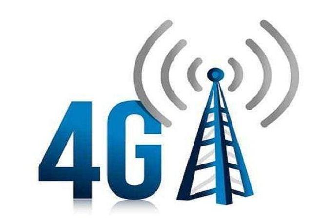 До конца года 4G-связь появится во всех областных центрах