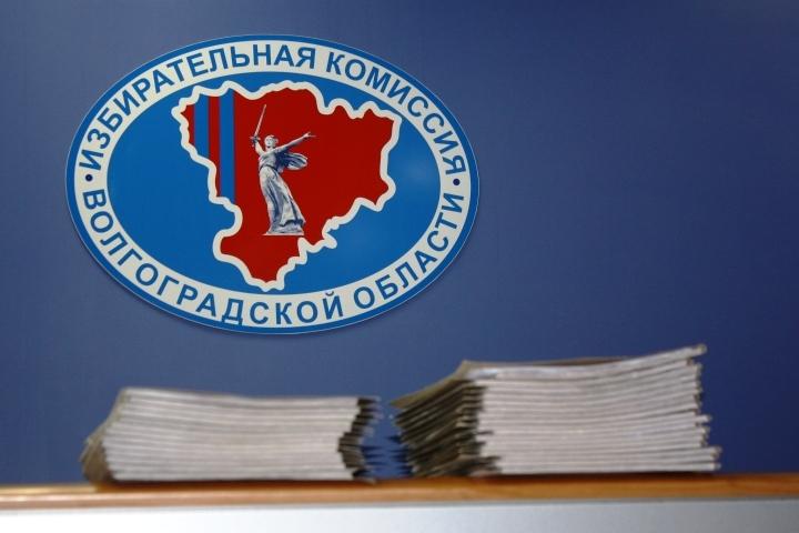 Волгоградская облдума утвердила семь членов Избирательной комиссии