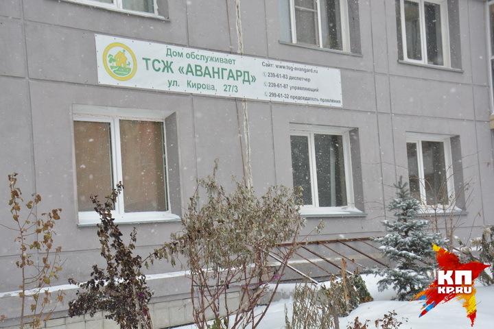 Дом на улице Кирова в Новосибирске стал яблоком раздора.