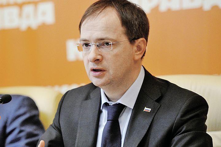 Министр кур\льтуры РФ Владимир Мединский