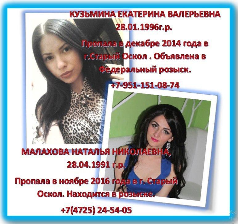 """Фото: группа """"Молодежь. Старый Оскол"""" социальной сети """"ВКонтакте"""""""