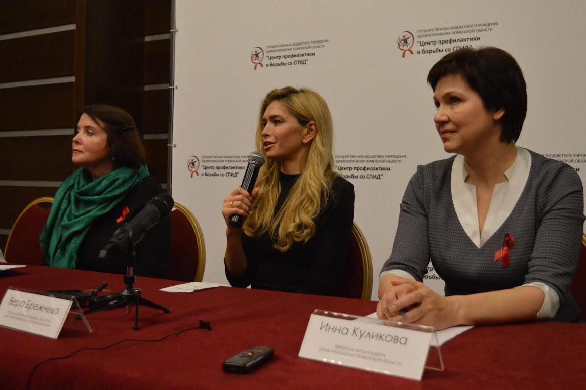 Вера Брежнева в Тюмени попросила не осуждать инфицированных ВИЧ.