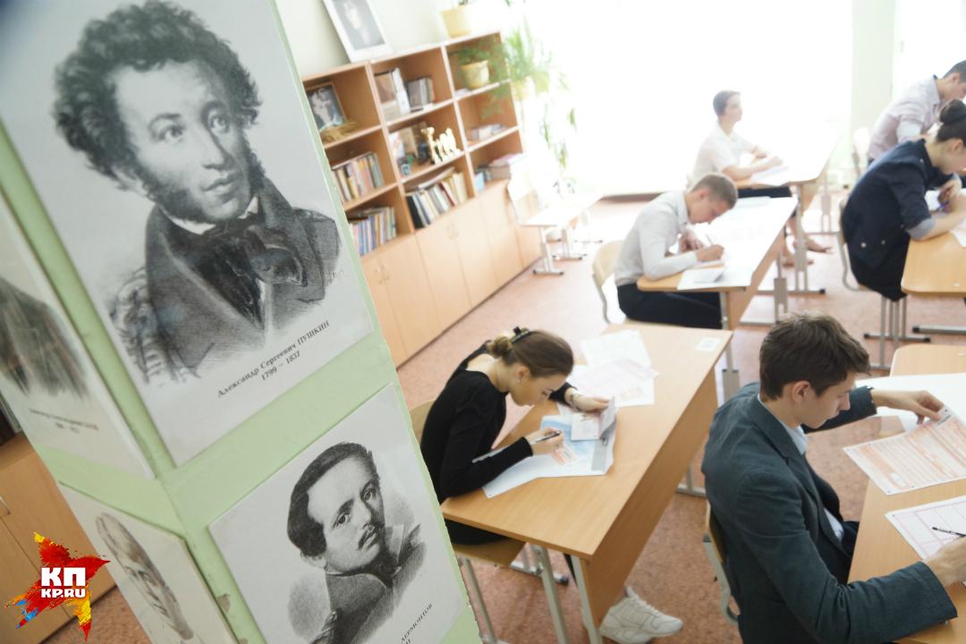 Неменее 625 выпускников русских школ напишут итоговое сочинение