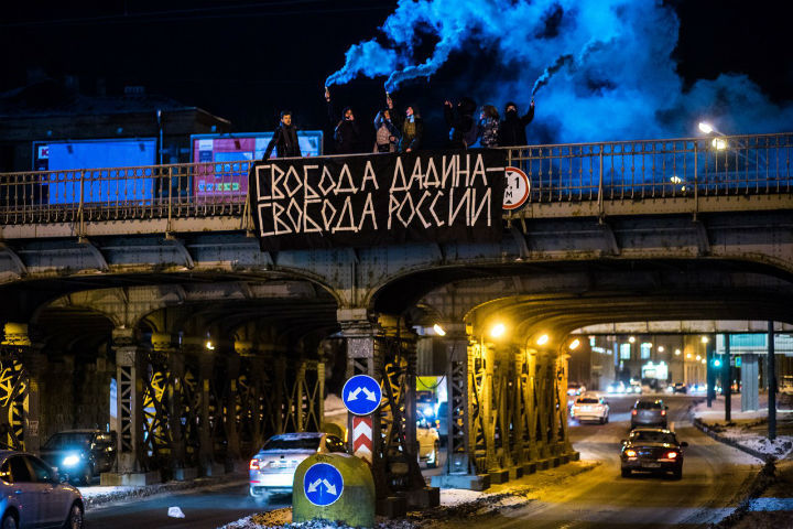 Баннер вподдержку Дадина повесили активисты наЦарскосельском мосту