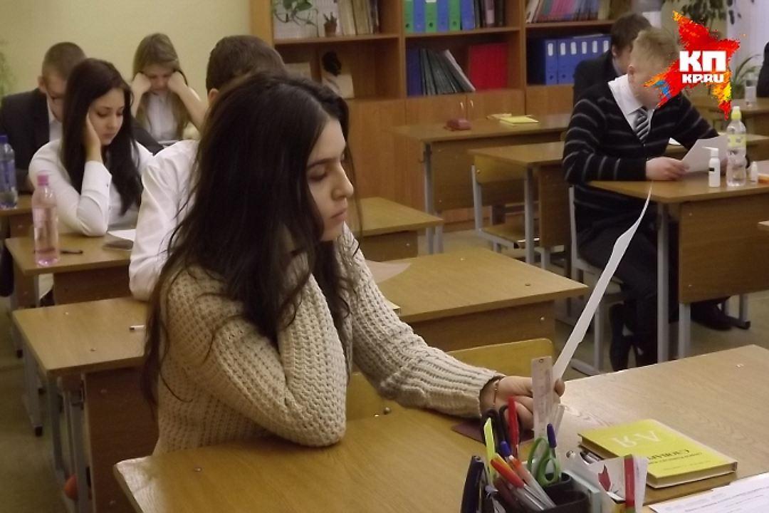 ВКраснодарском крае итоговое сочинение написали около 21 тыс. школьников