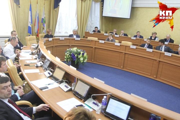 Утвержден бюджет города Иркутска на следующий год