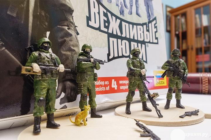 Российские наборы для детей