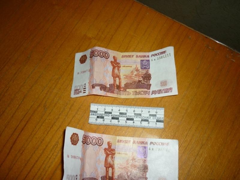 ВСургуте найдены фальшивки номиналом в 5 тыс. руб.