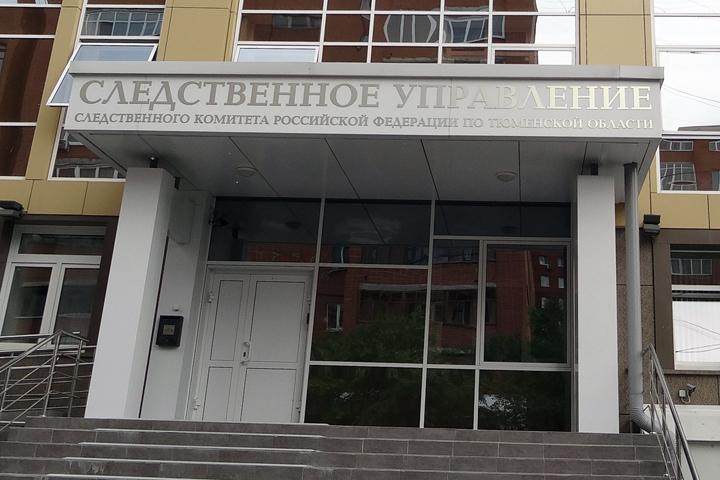 ВТюмени шофёр маршрутки взял вплен школьника— безбилетника