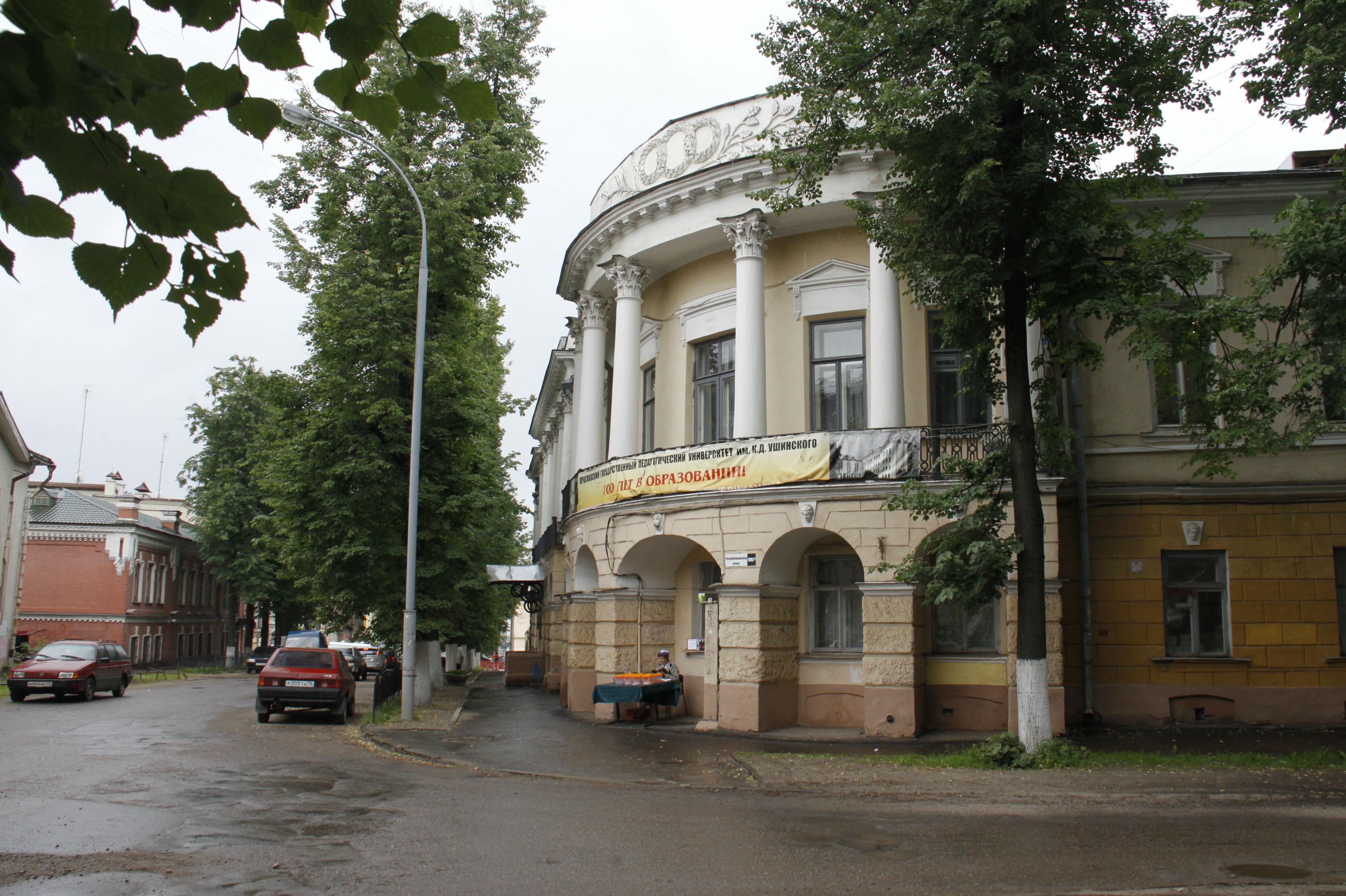 УрФУ занял 3-е место врейтинге наилучших традиционных институтов страны