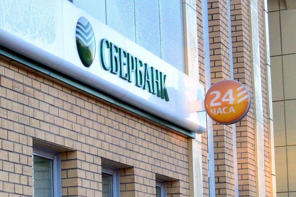 Напроспекте Науки эвакуировали отделение «Сбербанка»