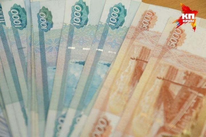 Гражданин Ижевска перечислил гадалке 1,5 млн руб. заснятие порчи