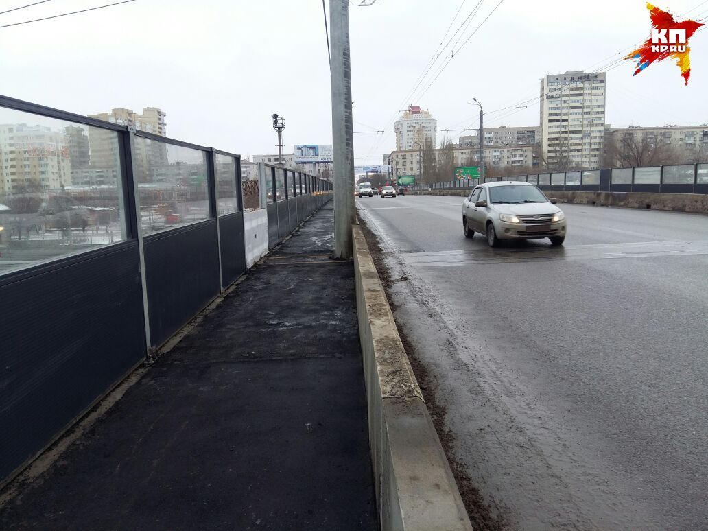 Пешеходные дорожки открыли наКомсомольском мосту вВолгограде