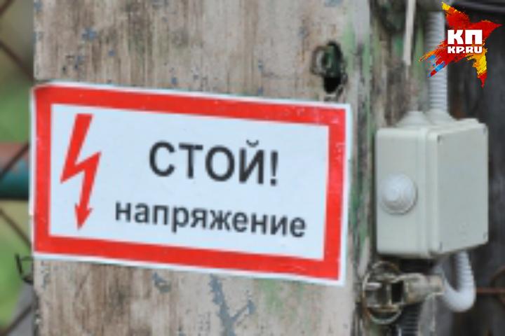 ВОмской области ребенка убило током