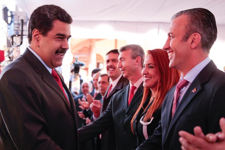 Мадуро назначил нового вице-президента
