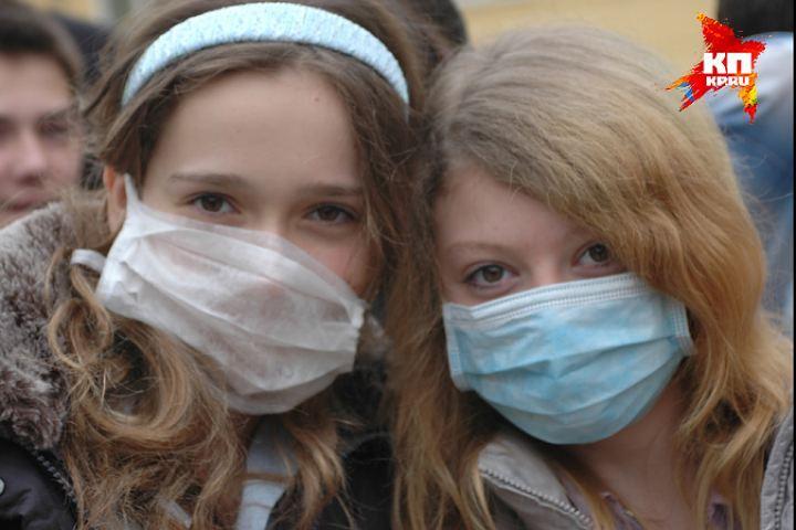 ВПерми из-за эпидемии гриппа нанеделю закроются школы и университеты
