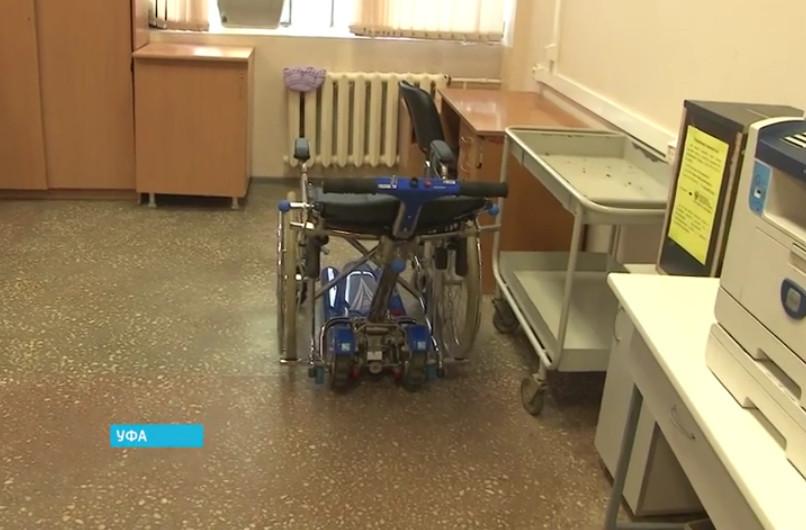 Вскандальной уфимской клинике появилось устройство для маломобильных жителей