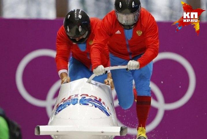 Четверка Попова стала 3-й наюниорскомЧМ побобслею вВинтерберге