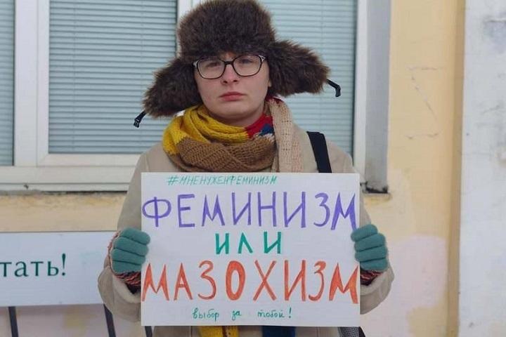 Кштрафам иобязательным работам приговорили активистов зафеминистский пикет вСтаврополе