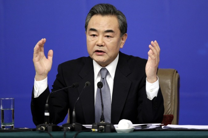 Посол РФ и руководитель МИД Китая встретились вПекине