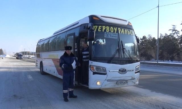 После серии ДТП с социальным транспортом, ГИБДД устроила рейд поавтобусам