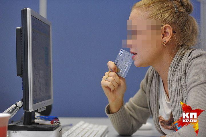 ВНовосибирске покупательница деталей стала жертвой интернет-мошенника