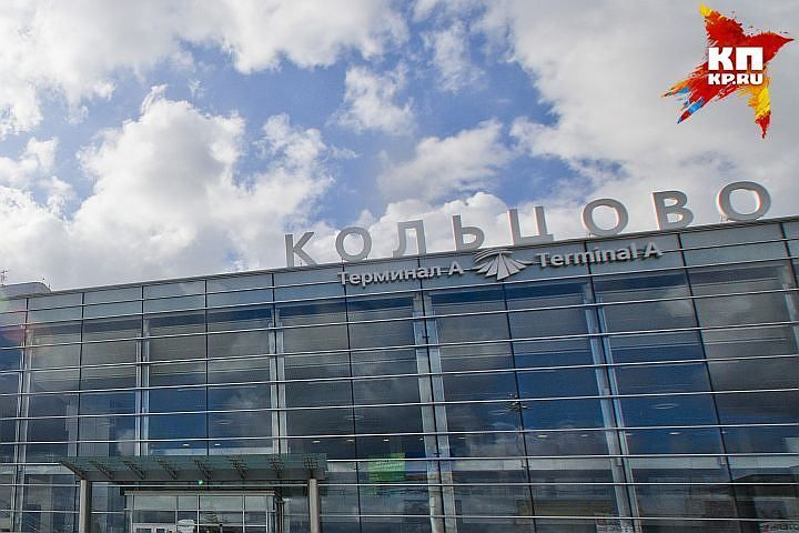 Самолет экстренно приземлился вЕкатеринбурге из-за резкого ухудшения здоровья пассажира