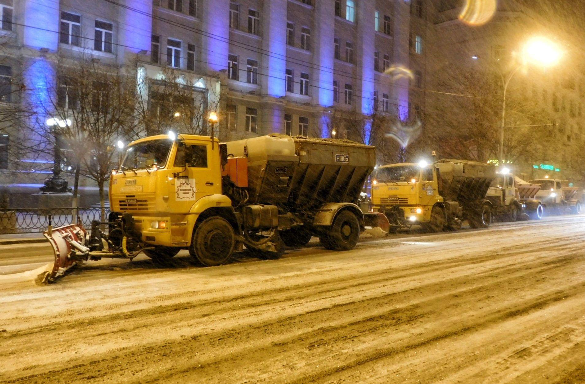 ВРостове-на-Дону из-за ухудшения погоды ввели режим повышенной готовности Ростов-на-Дону