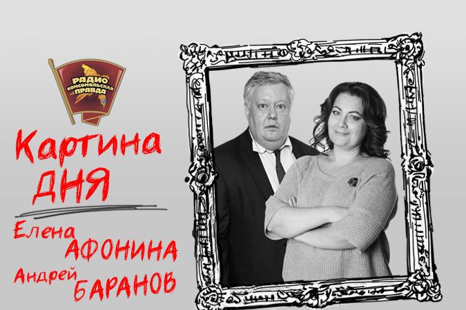 ВКПРФ назвали сроки исключения коммуниста Вороненкова изпартии