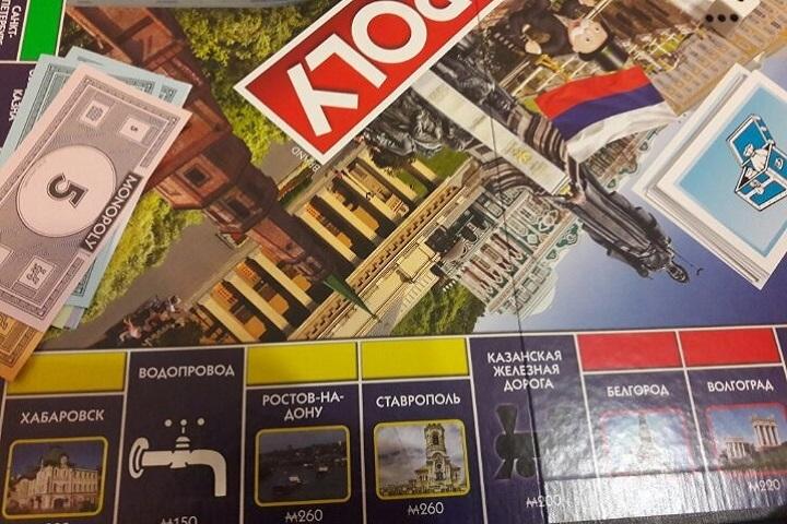 Ставрополь появился наигровом поле русской игры «Монополия»