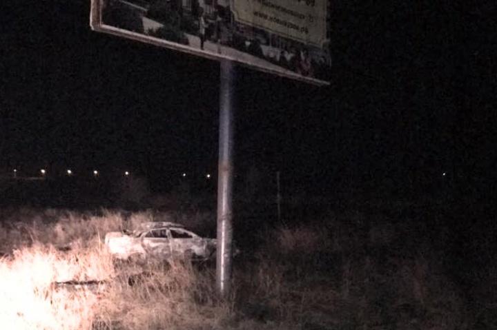 Шофёр загоревшейся после ДТП легковушки умер вРостовской области