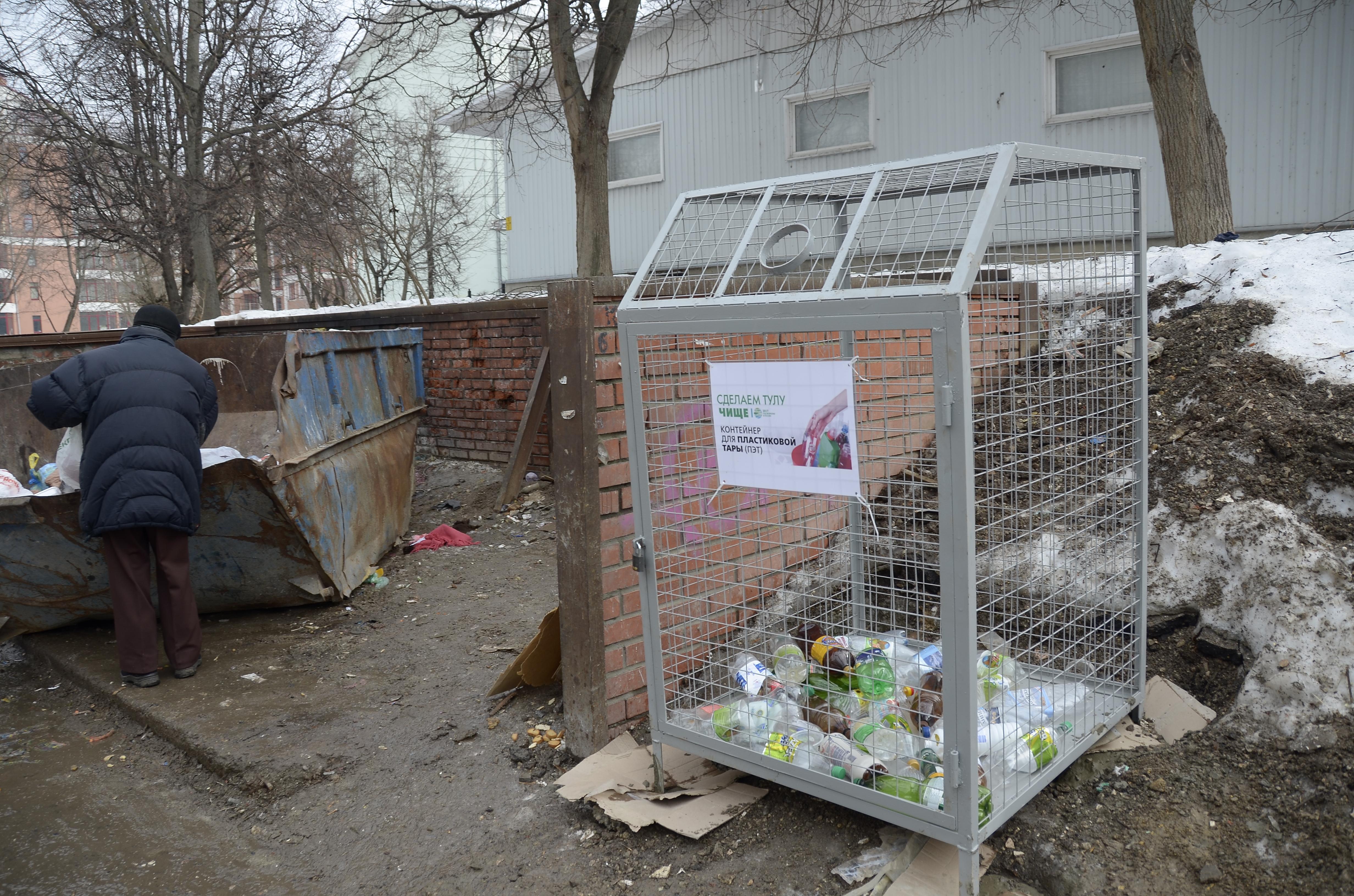 ВТуле установили контейнеры для сбора пластмассовой тары