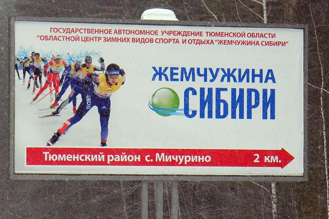 У Российской Федерации отняли чемпионат мира побиатлону вТюмени