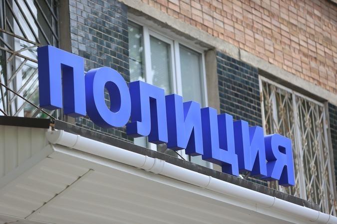 НаБухарестской улице вПетербурге пытались ограбить магазин «Ювелир-Карат»