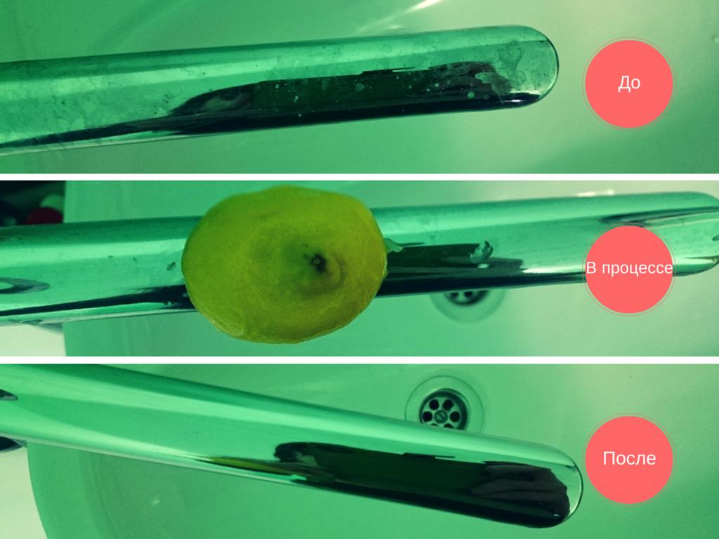 Благодаря лимону все в ванной засверкает. Еще и запах будет чудесный! Фото: Александра ЛЯБИНА