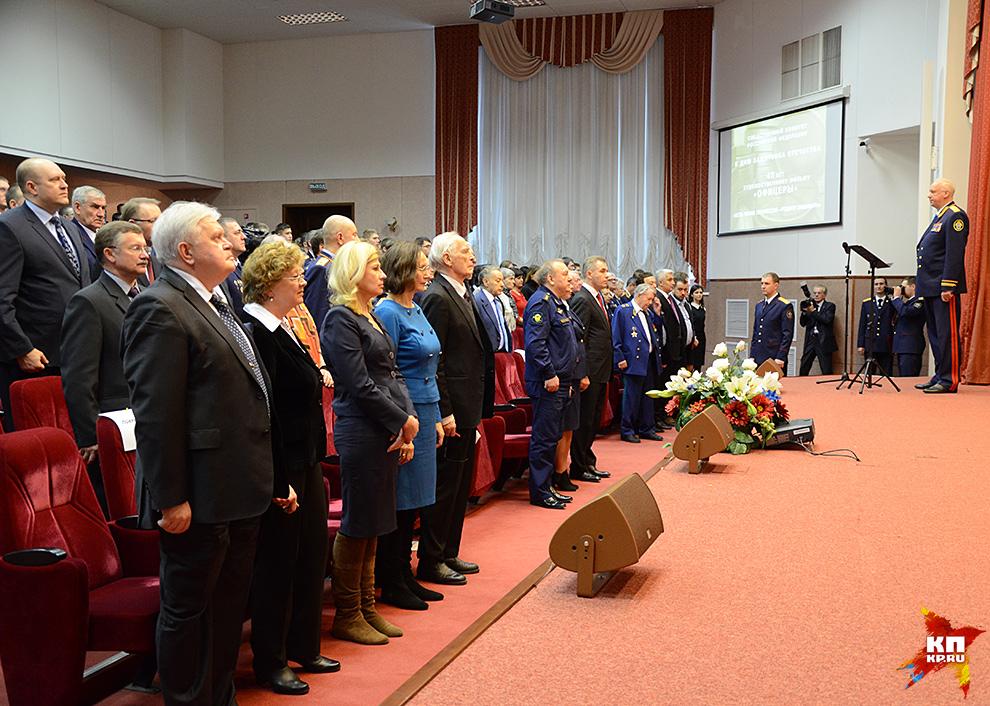 Мероприятие прошло в зале заседаний Следственного комитета России Фото: Александр БОЙКО