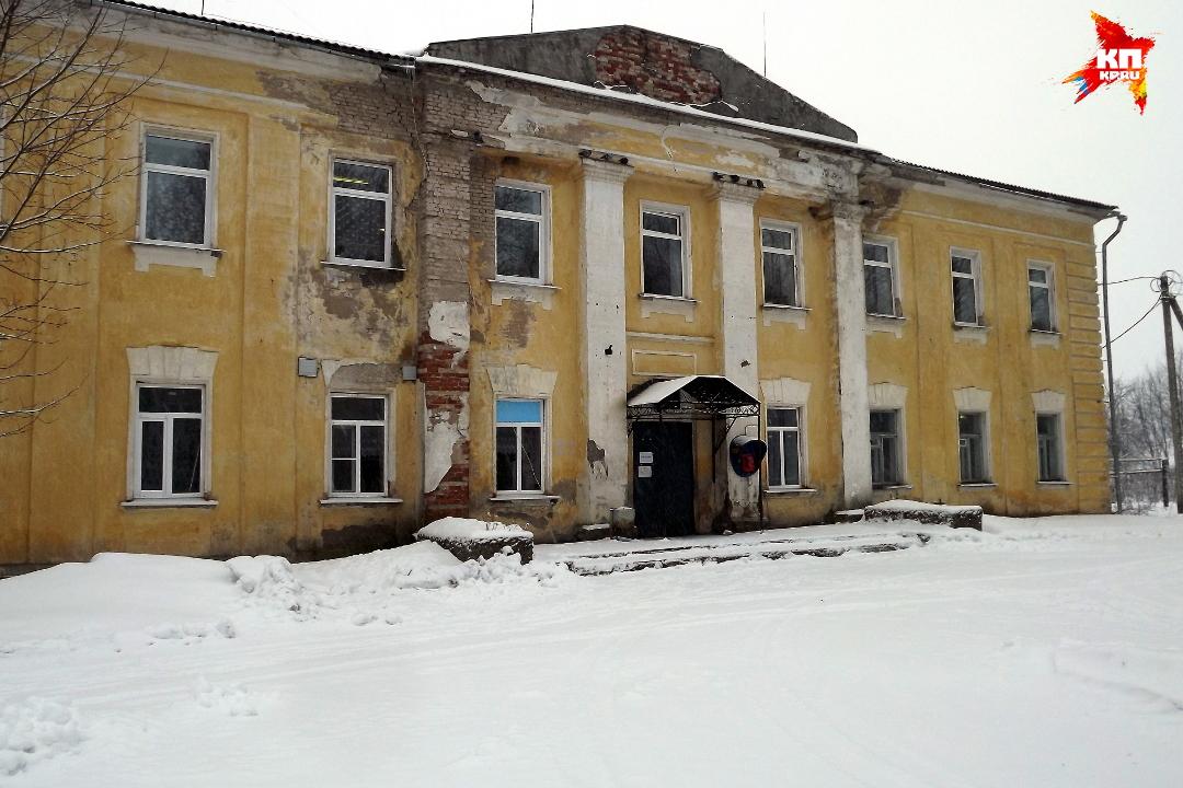 Есеновическая участковая больница. Фото: Василий ХОДАРЕВ