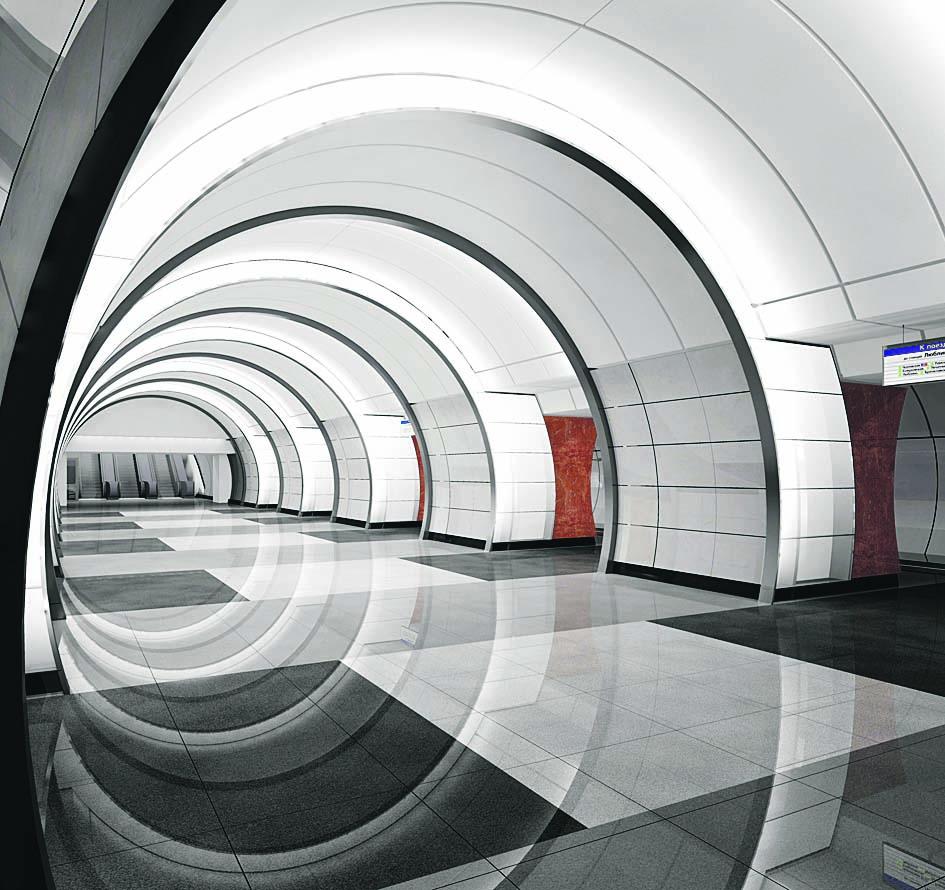 Станция «Фонвизинская»