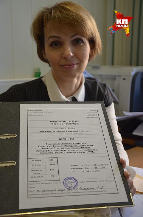 Сотрудник ЦА МО РФ Виктория Каяева.